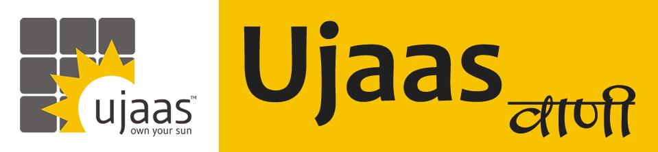 Ujaas-Vani-image